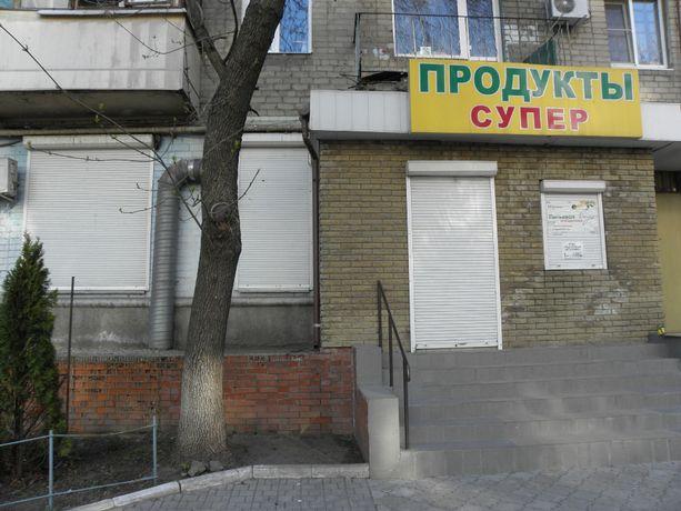 Продажа холодильного оборудования для магазина