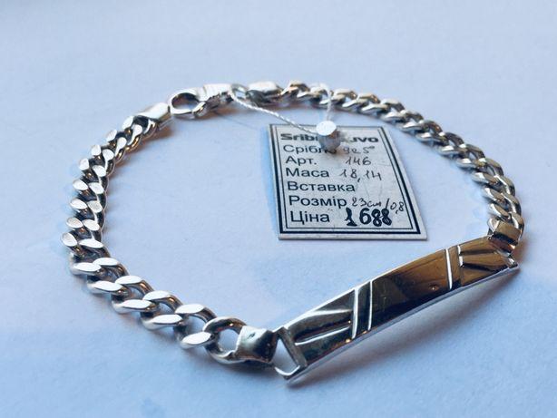 Браслет кований срібний серебрянный серебро срібло 925 проба