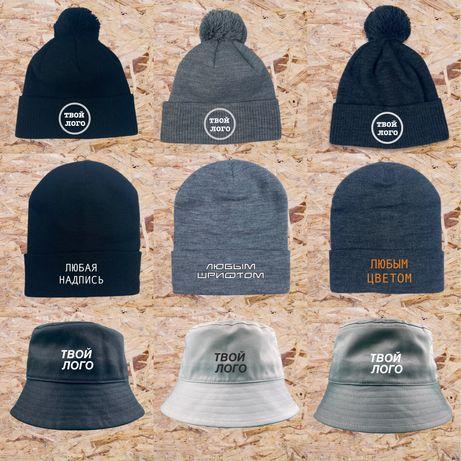 Шапка с лого шапка с вышивкой вышивка на шапке под заказ