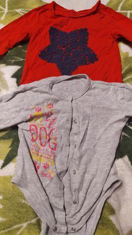Пакет одежды для девочки, кофта, боди, футболка, колготы, реглан,трусы
