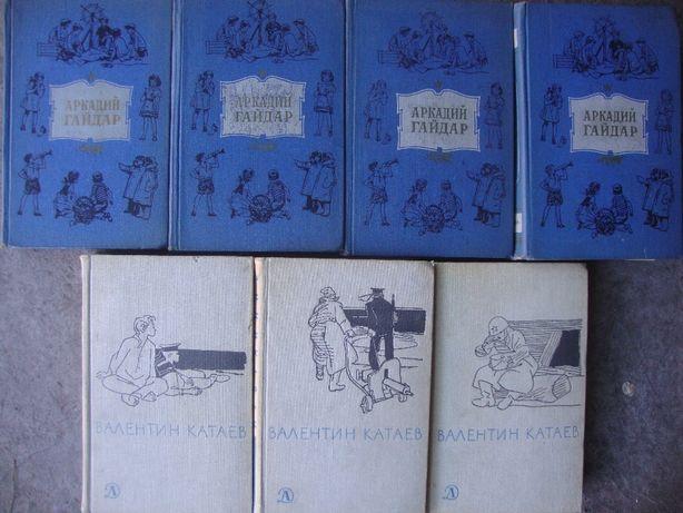 книжка для школьника Аркадий Гайдар 4тома 1959г Валентин.Катаев 3тома