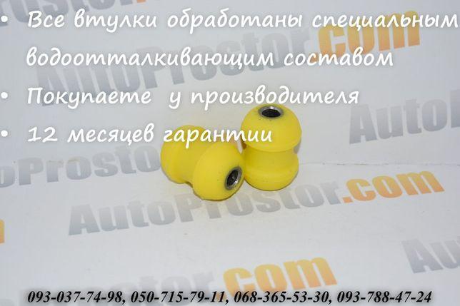 Втулка рулевой рейки БОЧОНКИ Таврия ЗАЗ 1102 Славута 1103 полиуретан