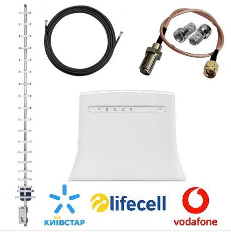 Компект Стационарный ZTE mf283 u + антенна 21 дБ Роутер 4G 3G LTE