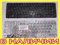 Клавиатура HP 15-d g n e 001,002,003,004,005,006,007,008,009,010 er sr
