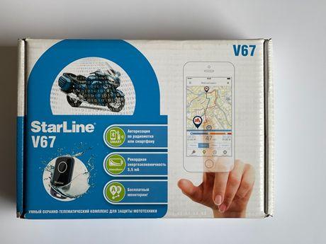Мотосигнализация StarLine MOTO V67