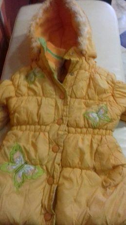 Осіння курточка.