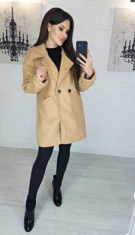 Продам пальто очень срочно !
