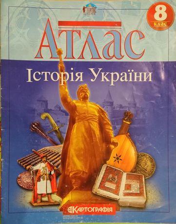 Атлас. Історія України. 8 клас, Картографія