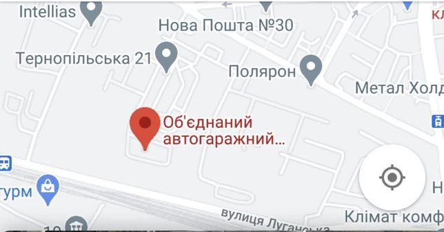 Гараж на вул. Тернопільській Львів