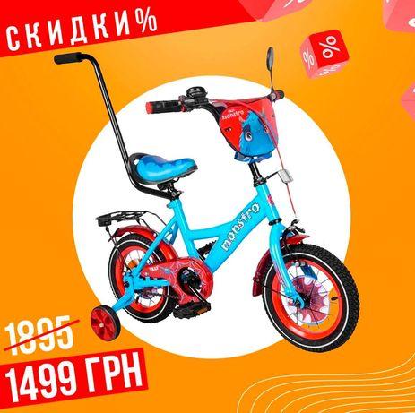 Двухколесный велосипед TILLY Monstro 12