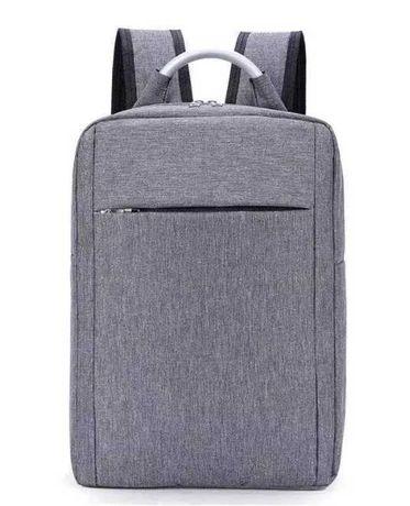 Рюкзак мужской  универсальный