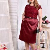 Платье большой размер 70