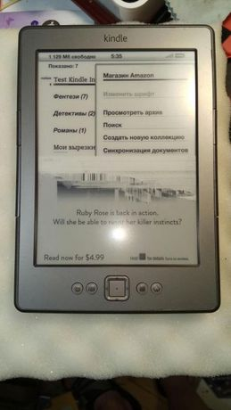 Электронная книга e-Ink Pocketbook 624 Kindle 5 пол экрана разборка