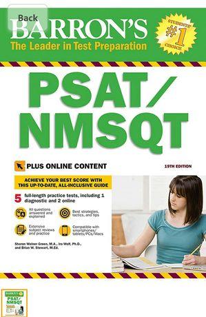 PSATУ/NMSQT учебное пособие для подготовки