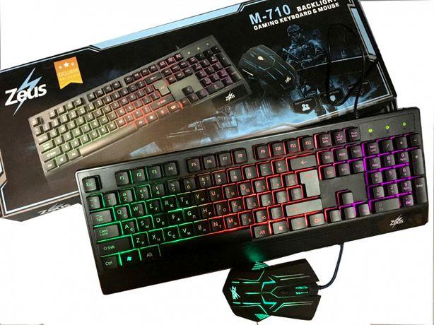 Игровая Клавиатура И Мышь ZEUS. LED Подсветка