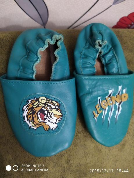 Обувка для самых маленьких