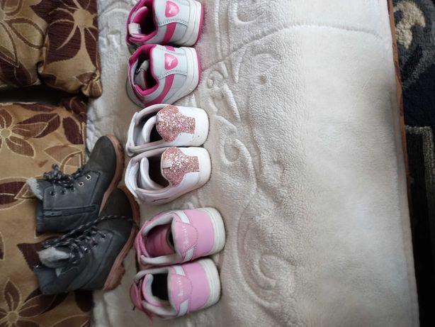 Extra buciki dla dziewczynki