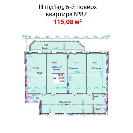 Элитная 3-х комнатная квартира в историческом центре г. Полтава