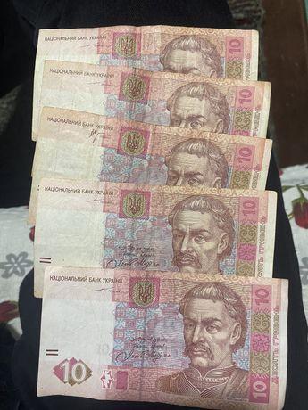 10 гривень 2004-2005 року Мазепа