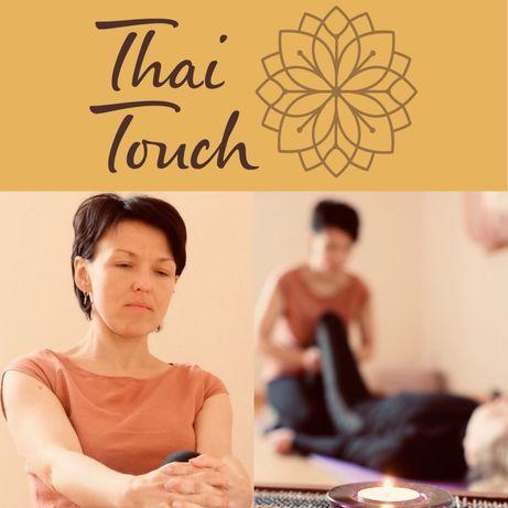 Тайский массаж .