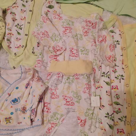 Одяг в роддом, для новонародженого 56 розмір. Пакет одежды