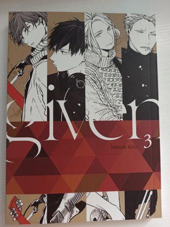 Manga Given tom 3
