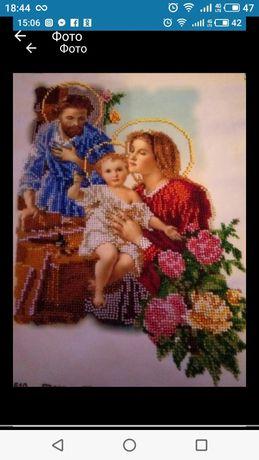 Икона Счастливое семейство