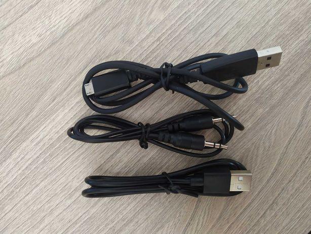 Sprzedam kable USB