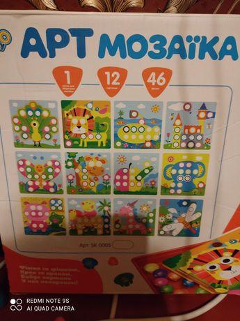 Арт мозаика для малышей