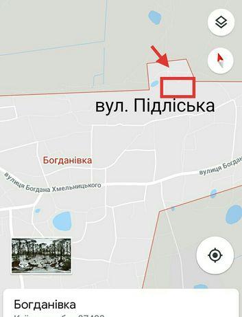 Продам участок Богдановка, Броварской р-н, недалеко Бровары