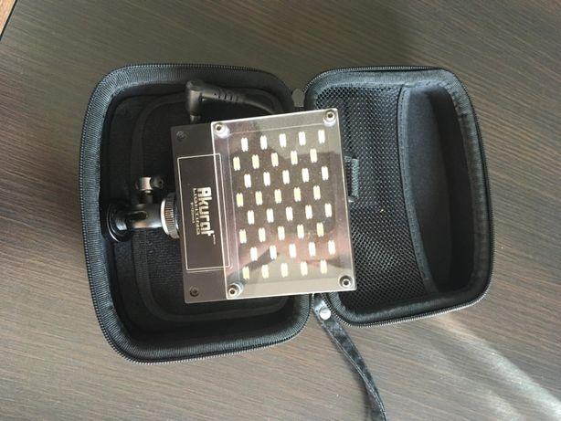 Lampka Akurat B1120mix3