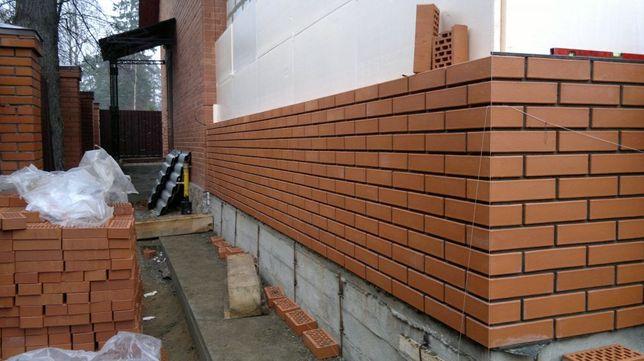 Строительство домов. Фундамент/Каменщики