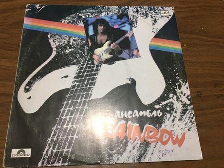 Пластинка Rainbow