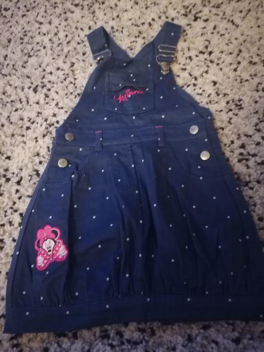 Sprzedam sukienkę. Czeladź - image 1