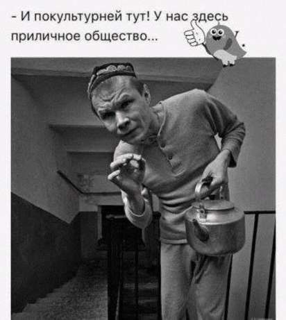 Тиса-слесарные-аккуратные-СССР