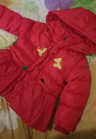 Курточка - осень