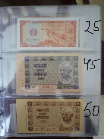 Азія бони банкноти Є також Європа і Африка і Острови