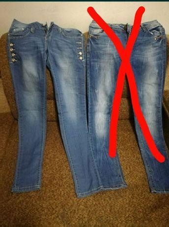 Женские джинсы и желети