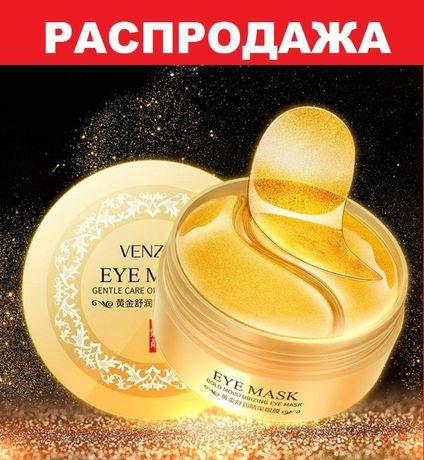 РАСПРОДАЖА Гидрогелевые патчи GOLD 60шт с золотом для глаз Venzen
