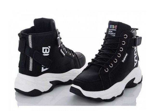 Кроссовки ботинки женские деми