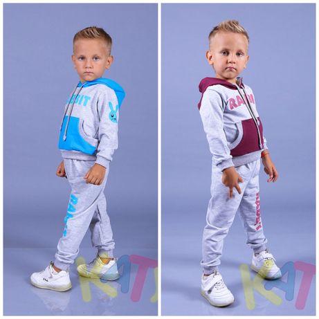 Спортивный костюм спортивний для мальчика на хлопчика р 86 92 98 см