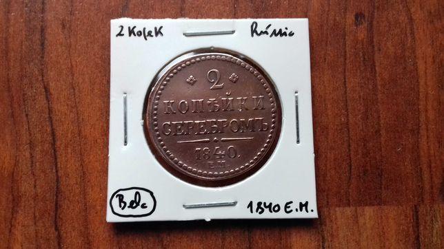 Moeda 2 Kopeks 1840 Rússia - Bela!