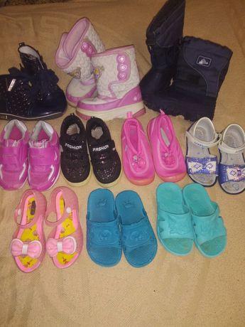 Босоніжки, шльопки,саоги чобітки, ботінки, ботинки