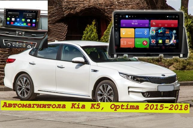 Автомагнитола Kia K5, Optima 2015-2018 Android 10 4/16 Гб