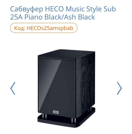 Сабвуфер Heco  Music Style Sub 25A