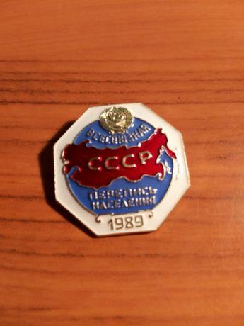"""Значок """"Всесоюзная перепись населения (1989)"""