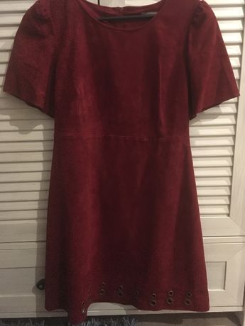 Nowa Sukienka Orsay