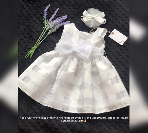 Плаття, платтячко, сукня, платье