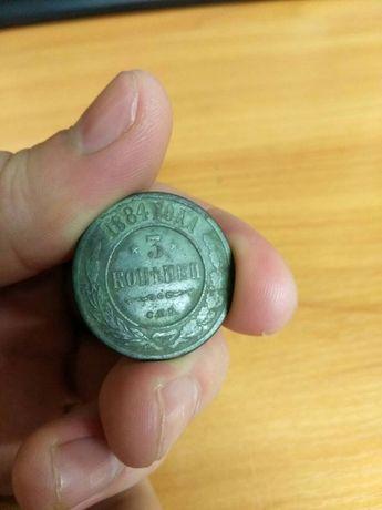 Монета царська