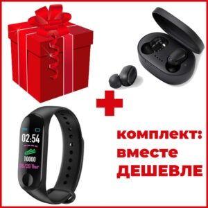 Комплект: наушники TWS MiPods A6S True Black + смарт-часы Smart Watch